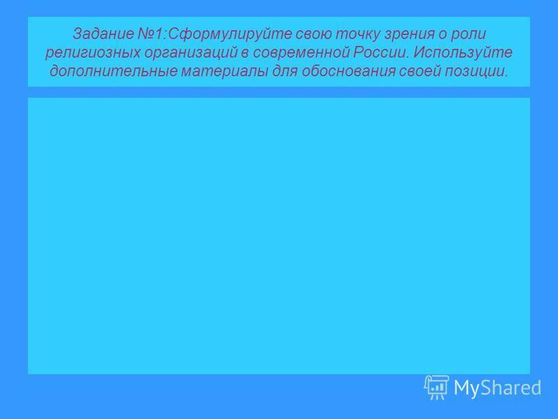 Спишу.ру 6 класс история средних веков рабочая тетрадь е.а крючкова без регестрации