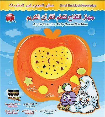 Apple Children Islamic TOY Learning Dua Surah Quran Prayer Nasheed