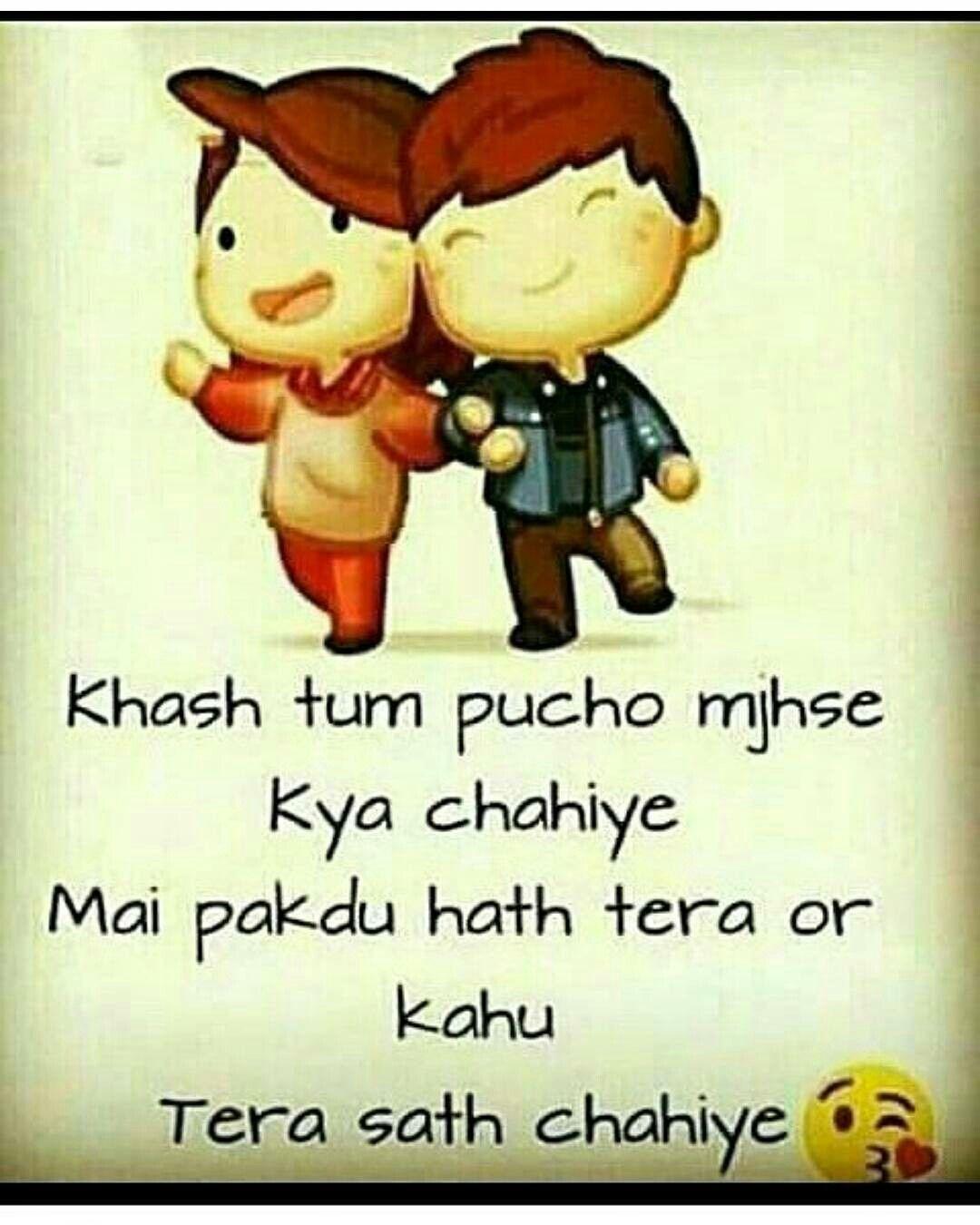 Funny Quotes Hindi Love