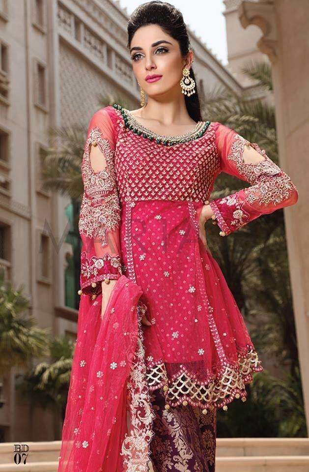 189b8e2adf Maria B Eid ul Azha Collection, Maria B Embroidered Chiffon Dress, Maria B Chiffon  Replica, Master Quality Replica, Replica, Maria B 2017, Ladies Clothing, ...