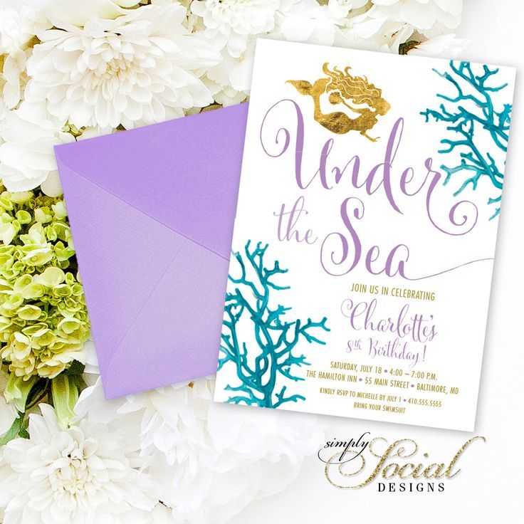 under the sea mermaid birthday party invitation boho swimming party invitation purple coral faux gold - Under The Sea Party Invitations