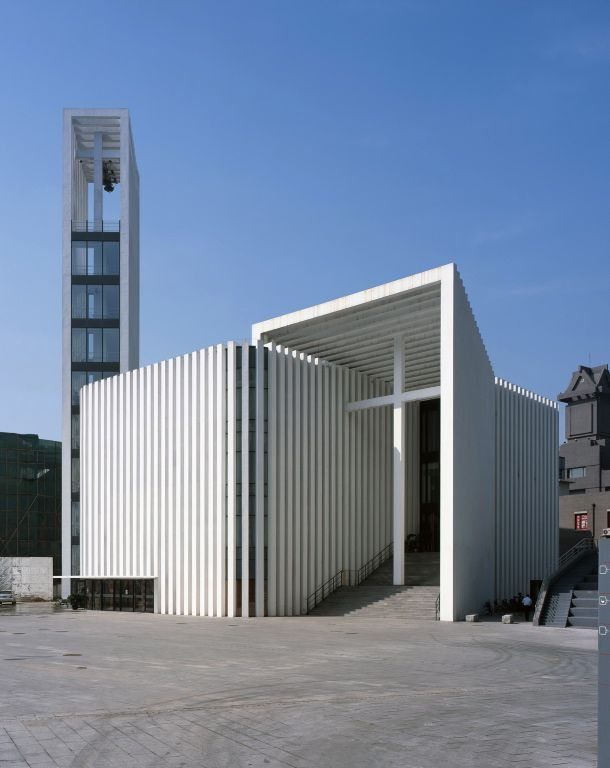Zhongguancun Christian Church : By Gmp Architekten Good Looking