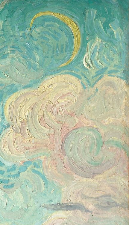 Detail from Cypresses, Vincent van Gogh  1889