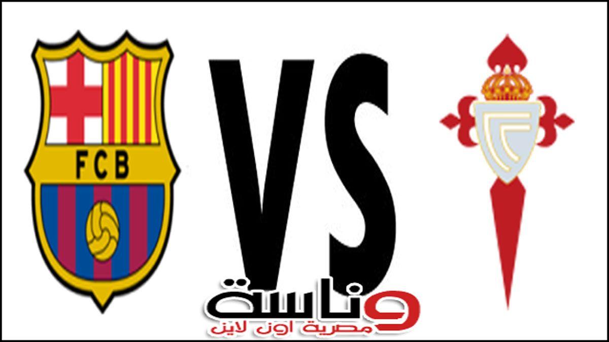 برشلونة اليوم يلعب مع سيلتا فيغو بث مباشر بتاريخ 01 10 2020 الدوري الاسباني