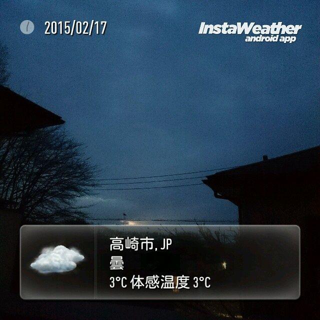 天気 高崎 の 明日