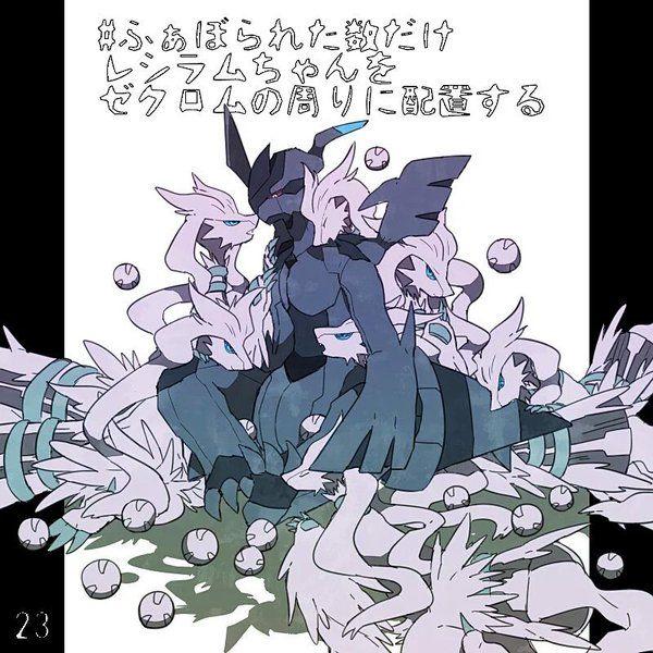 pokemon x how to get zekrom