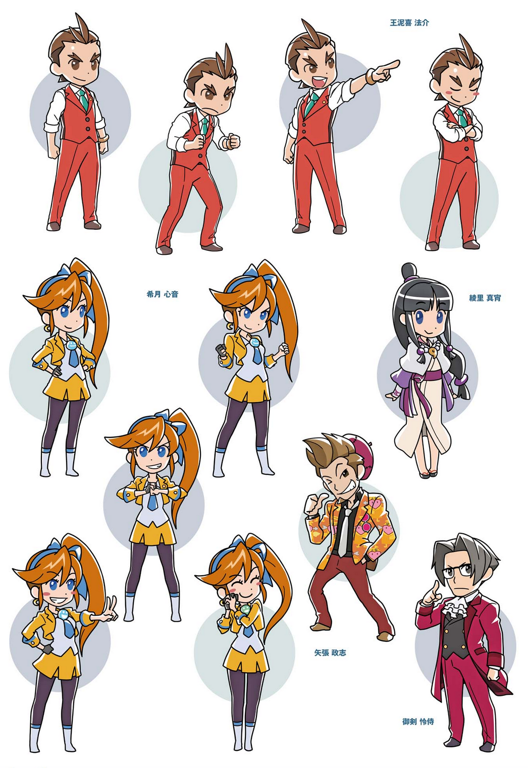 dual destinies ace attorney official art