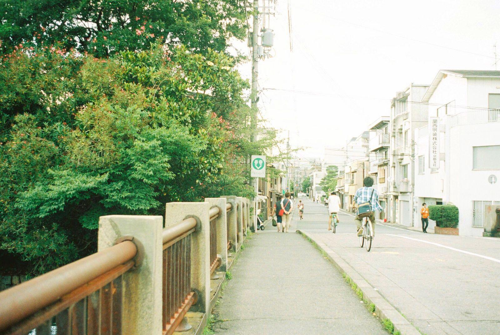 Essay help on japan's modernization