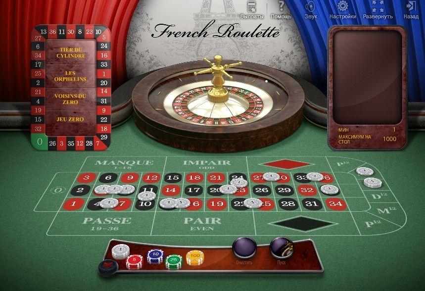 Игровые аппараты с джинами i казино молдовы
