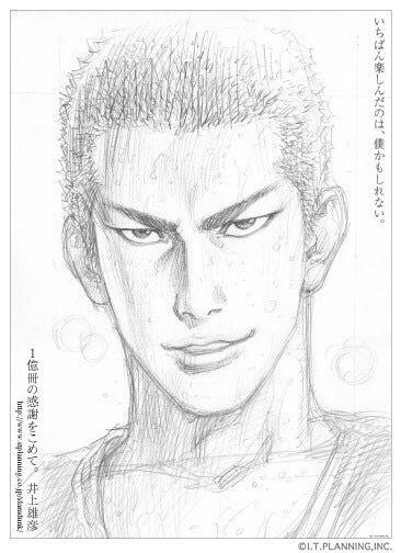 add entertainment desenhando roupas de anime ilustracao da arte desenhando esbocos