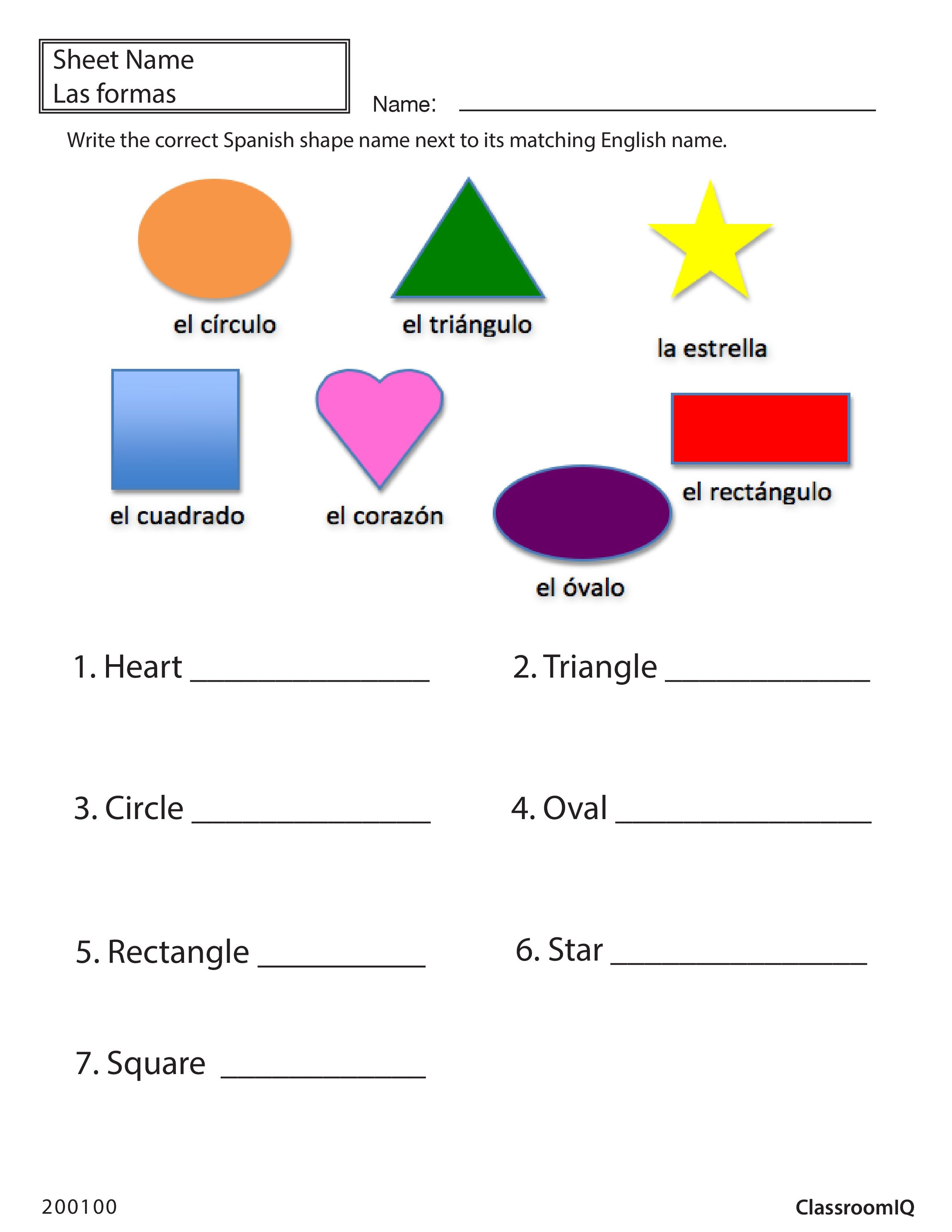 Spanish Shapes Worksheet From Classroomiq With Images Spanish