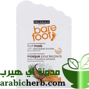 ماسك للقدمين بالحليب وجوز الهند بالعسل من اي هيرب مدونة اي هيرب بالعربي Foot Mask Masque Toothpaste