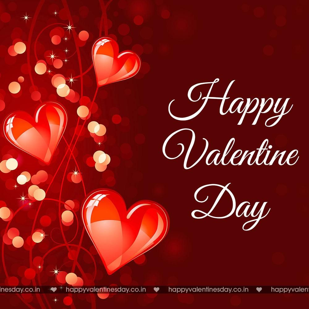Valentine Day Messages  Happy Valentines Day To My Friends  Http