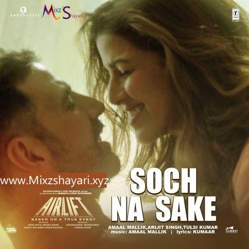soch latest punjabi song mp3 download
