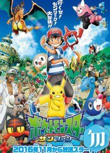 Download Pokemon Sun Moon 01 02 Vostfr Pokemon Sun Anime Pokemon
