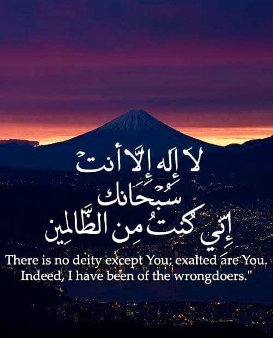 Pin By Angel Micheal On Allah Quran Quotes Love Quran Quotes Quran Quotes Inspirational