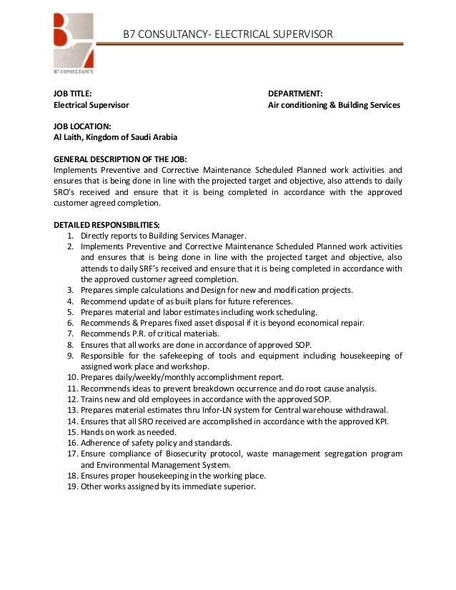 7 Warehouse Responsibilities Resume Sample Resumes Sample