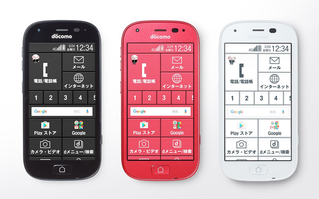 らくらくスマートフォン4