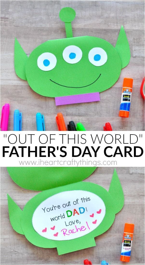 Out of this World Kids Father's Day Card | Diy father's ...