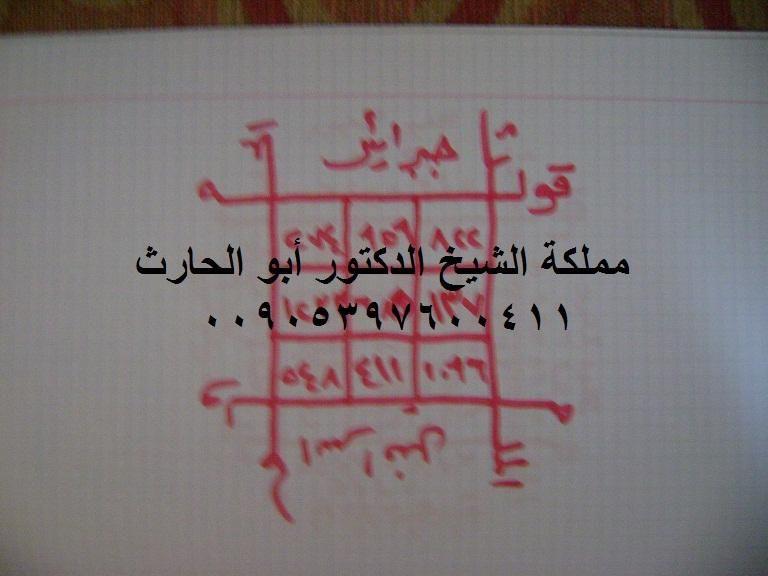 تكبيل الجان الذي يعتدي على المسحور Books Free Download Pdf Free Books Download Islam Quran