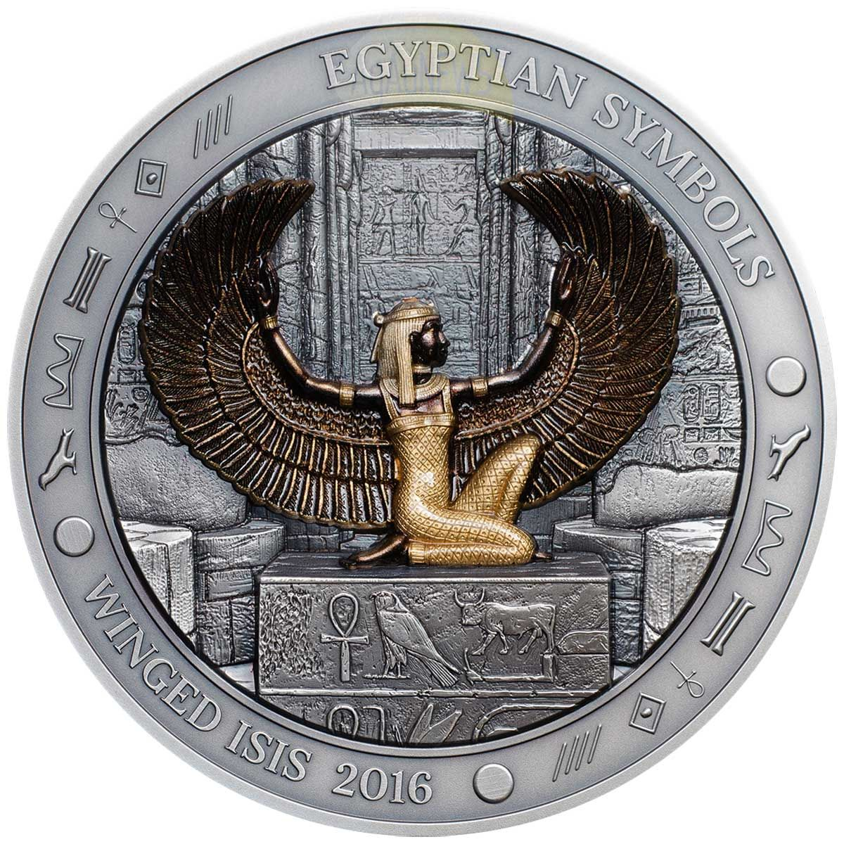 Winged Egyptian Symbol Coin