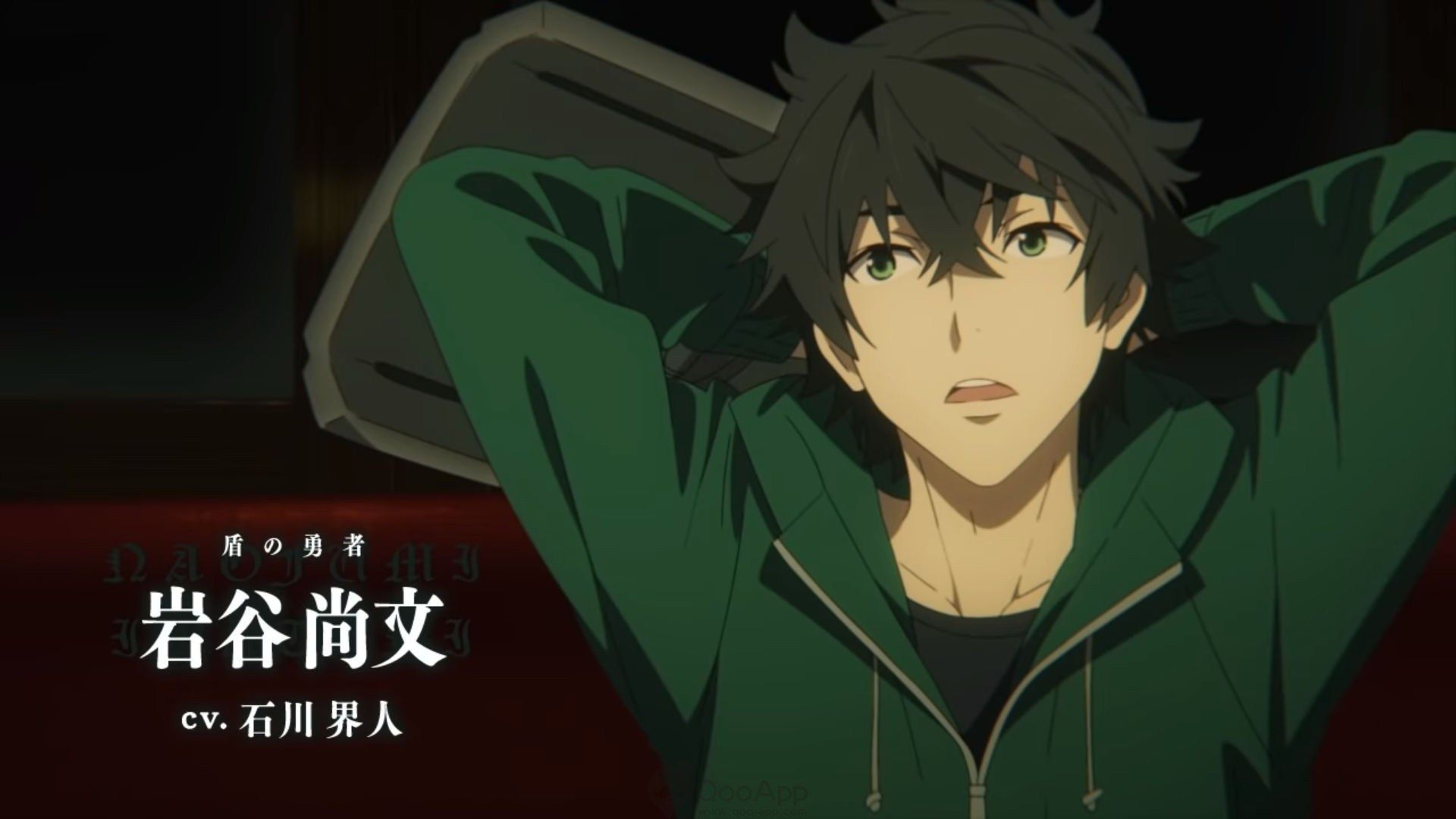 The Rising Of The Shield Hero First Impressions Tfwanime