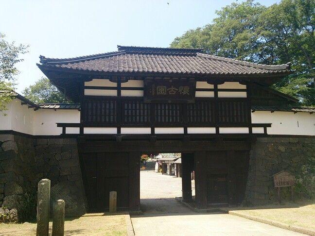 Kaikoen