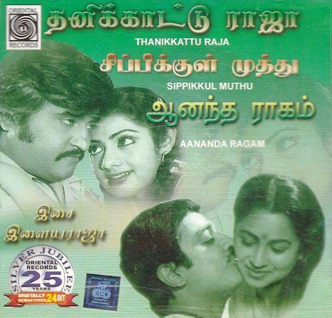 Download Song Bewafa Tu Of Guri By Mr Jatt: Taqdeerwala 1995 FLAC Bollywood FLACS T Old