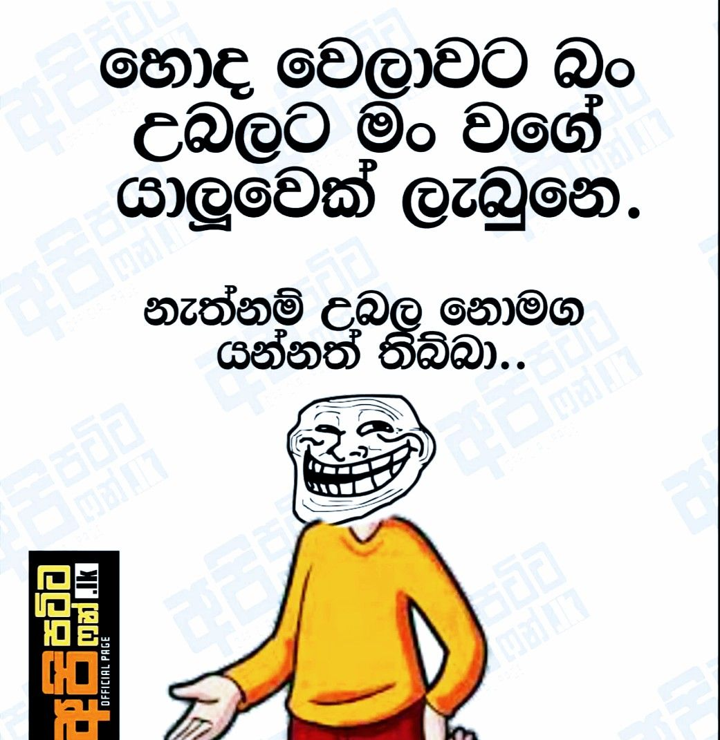 Pin By Fathi Nuh On Sinhala JoKes
