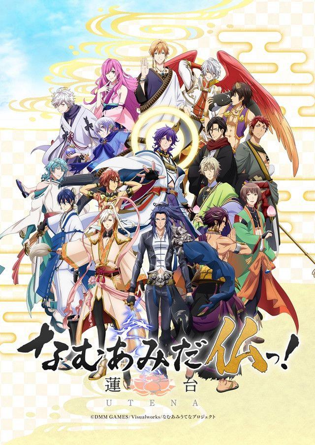 Spring TV Anime Namu Amida Butsu! Utena Reveals 2nd Key