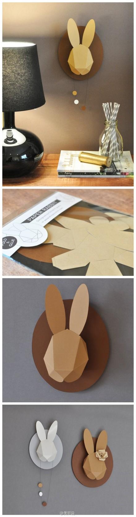 由法国艺术家Chloe Fleury设计的墙壁挂件,一个跃然纸上的立体小兔子就是这样制作而成的,只需几张纸和胶水就ok啦!