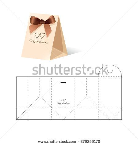 Retail box with blueprint template stock vector illustration retail box with blueprint template malvernweather Choice Image