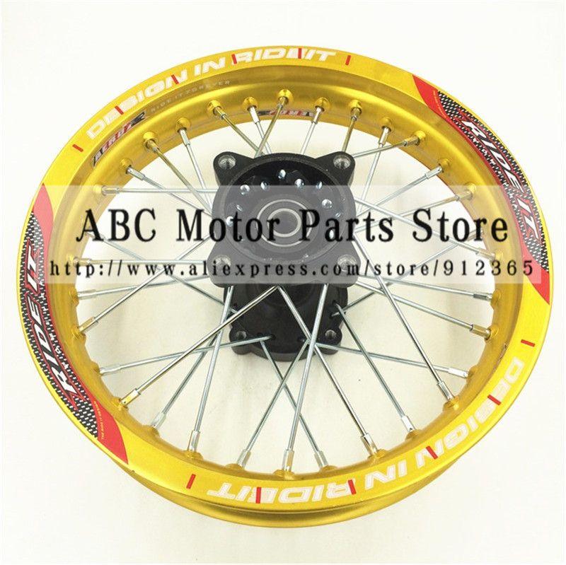 Pit Bike Rims 1 85x12 Inch Racing Dirt Bike Rim For Ktm Crf Kayo Bse Apollo 12inch Rear Wheels Spare Parts Fit 80 100 12 Bike Rim Motorcycle Wheels Bike Rims