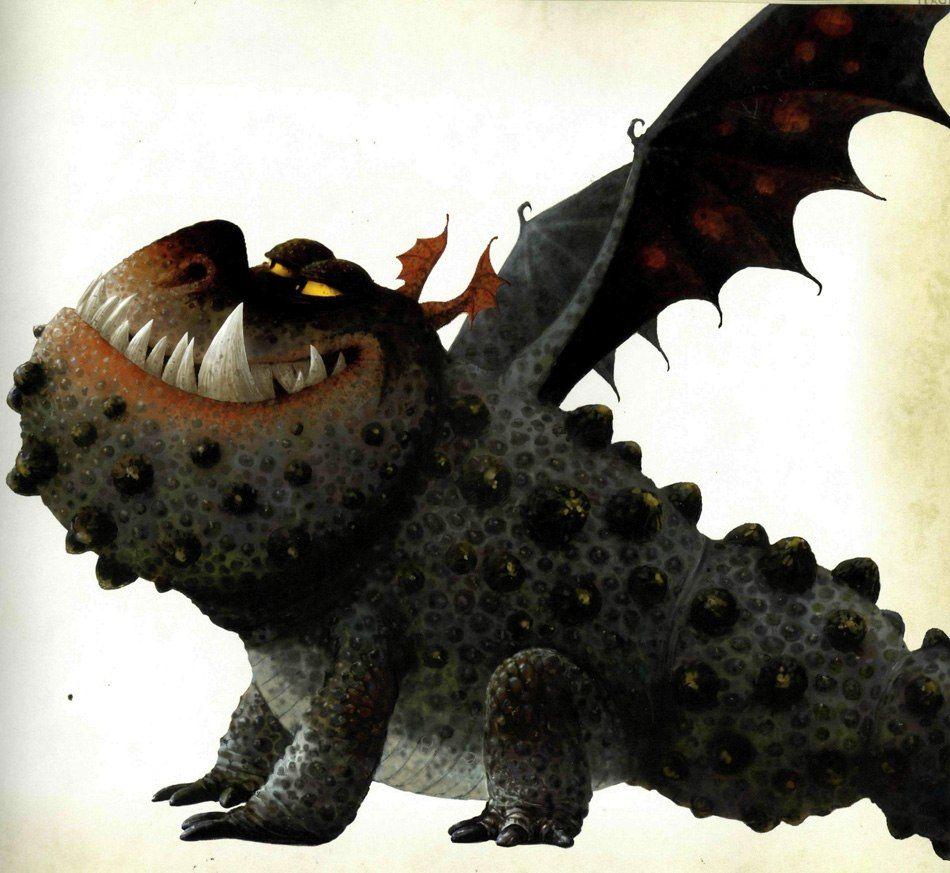 дракон объедало картинка дома