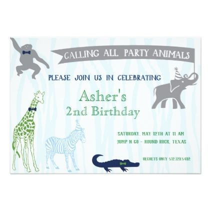party animal birthday invitation