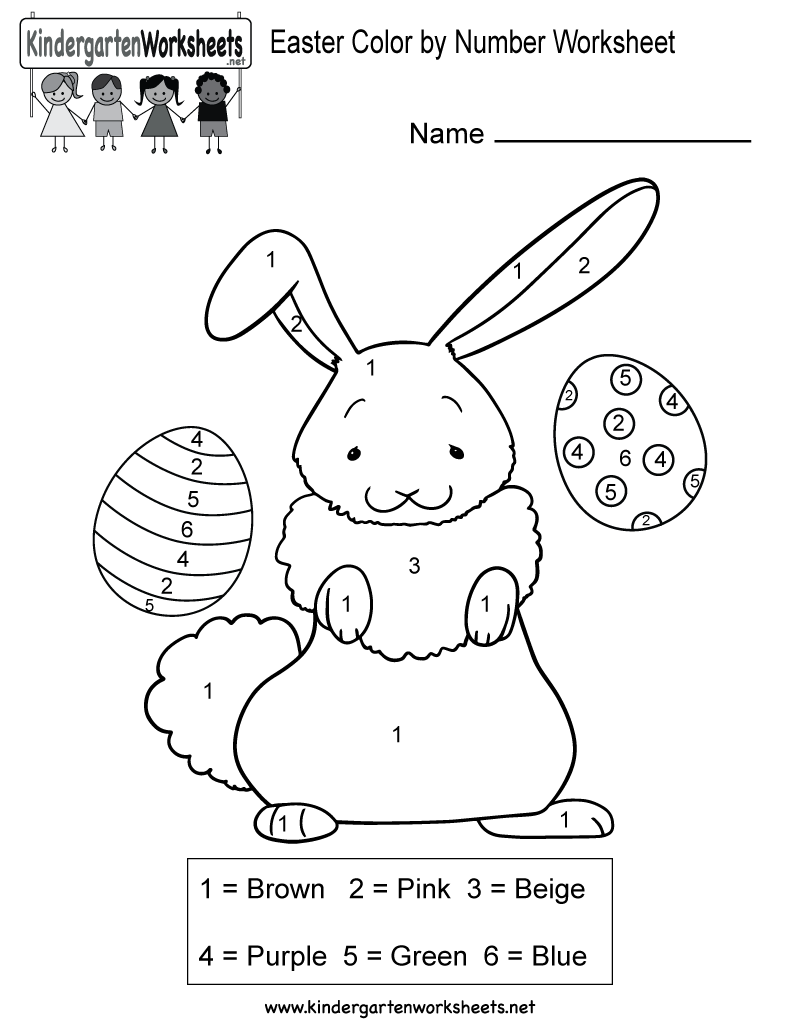 This is an Easter bunny color by number worksheet. This would be a ...