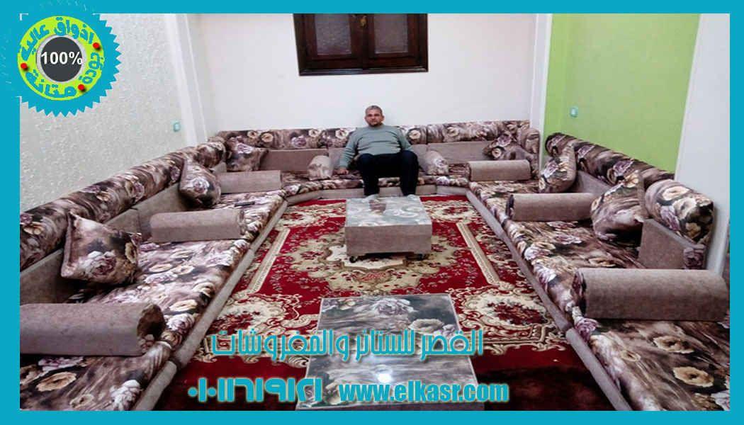 قعدة عربي مجلس عربي حديث من احدث تصميمنا وانتاجنا Home Decor Decor Furniture