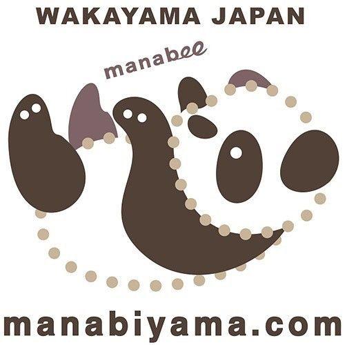 完成ー。和歌山県の画像を https://pref47japan.tu... http://manabiyama.tumblr.com/post/169328471264/完成ー和歌山県の画像を-httpspref47japantumblrcom by http://apple.co/2dnTlwE