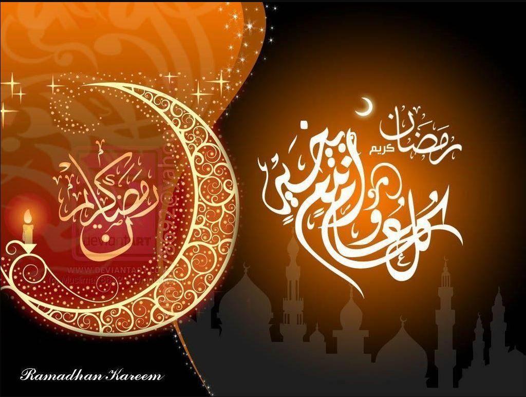 Ramadan Quotes Wishes Greetings In Arabic Ramadanwishes Ramadanmubarakinarabic Ramadanmubaraksms Ramadanwishes201 Ramadan Greetings Ramadan Wishes Ramadan