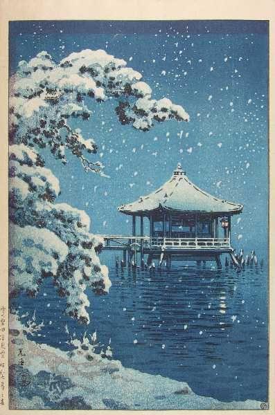 Ukiyo E Gallery Japanese Woodblock Printing Japanese Art Japanese Painting