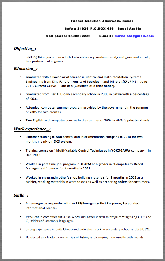 free resume samples - Fishing Resume Template