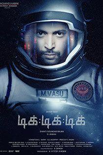 utorrent movies list 2018 tamil