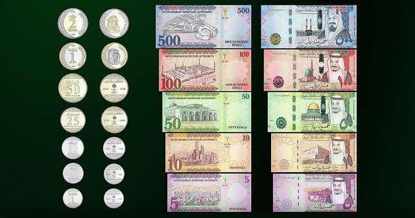صور الإصدار الجديد من العملة السعودية وأسباب التوجه الى العملة المعدنية وآراء الخبراء Blog Posts Calendar Holiday Decor