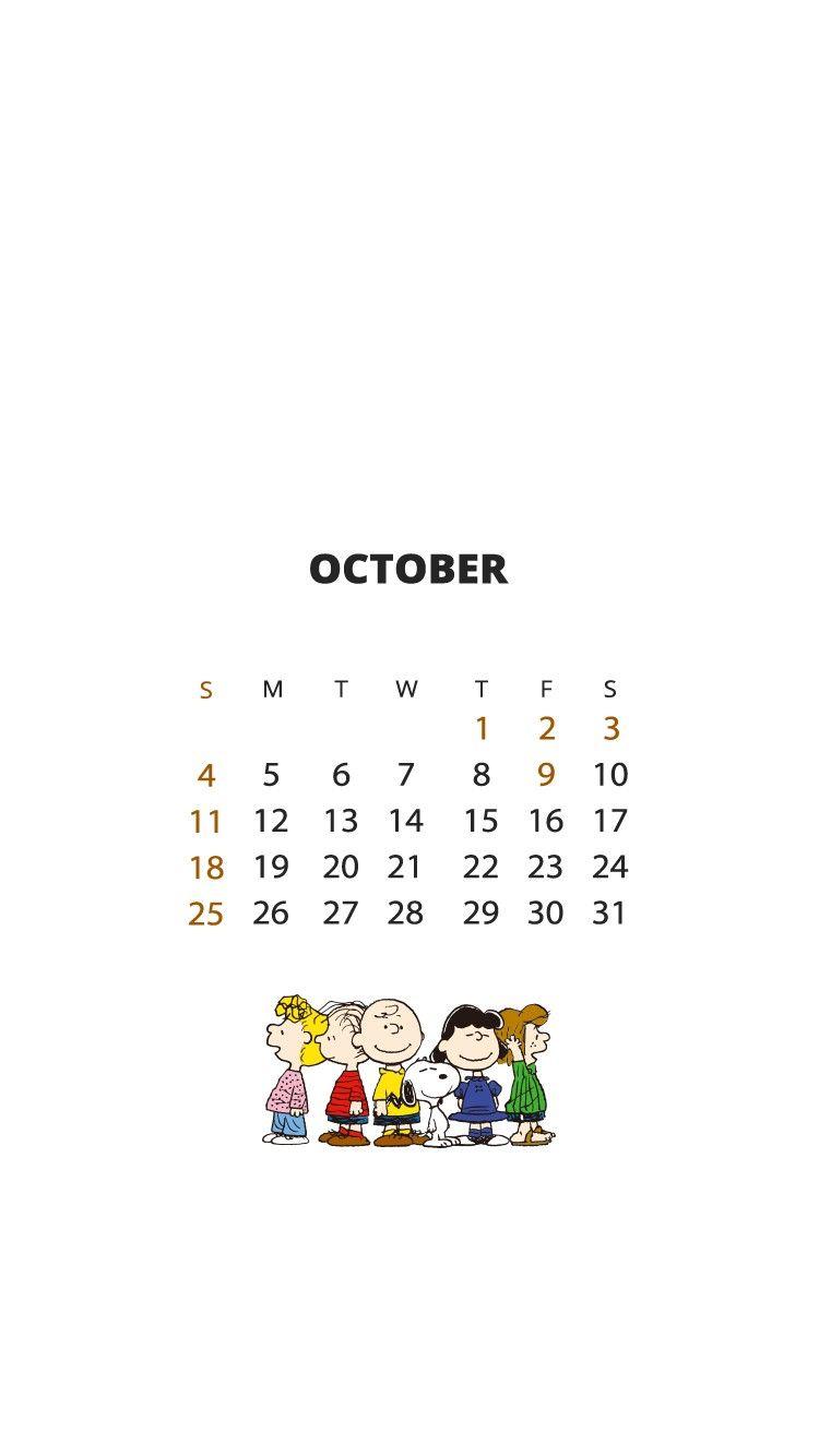 스누피 달력 배경화면 2020년 10월 배경화면 : 네이버 블로그