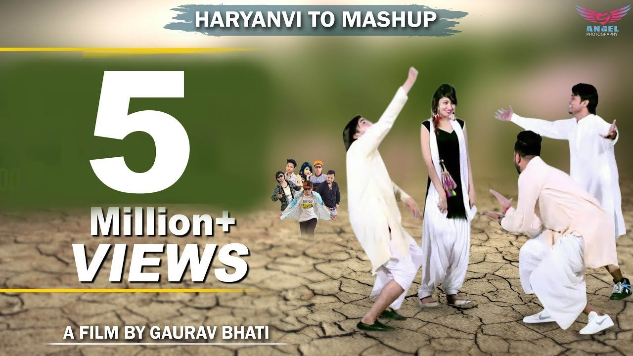 Haryanvi Top Mashup | New Haryanavi Songs 2017 | Gujar Gaurav Bhati