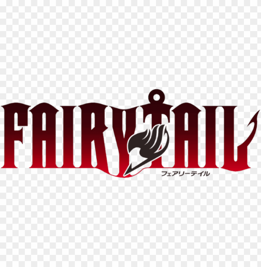 Fairy Tail Logo Png Image With Transparent Background Png Free Png Images Fairy Tail Logo Fairy Tail Symbol Fairy Tail