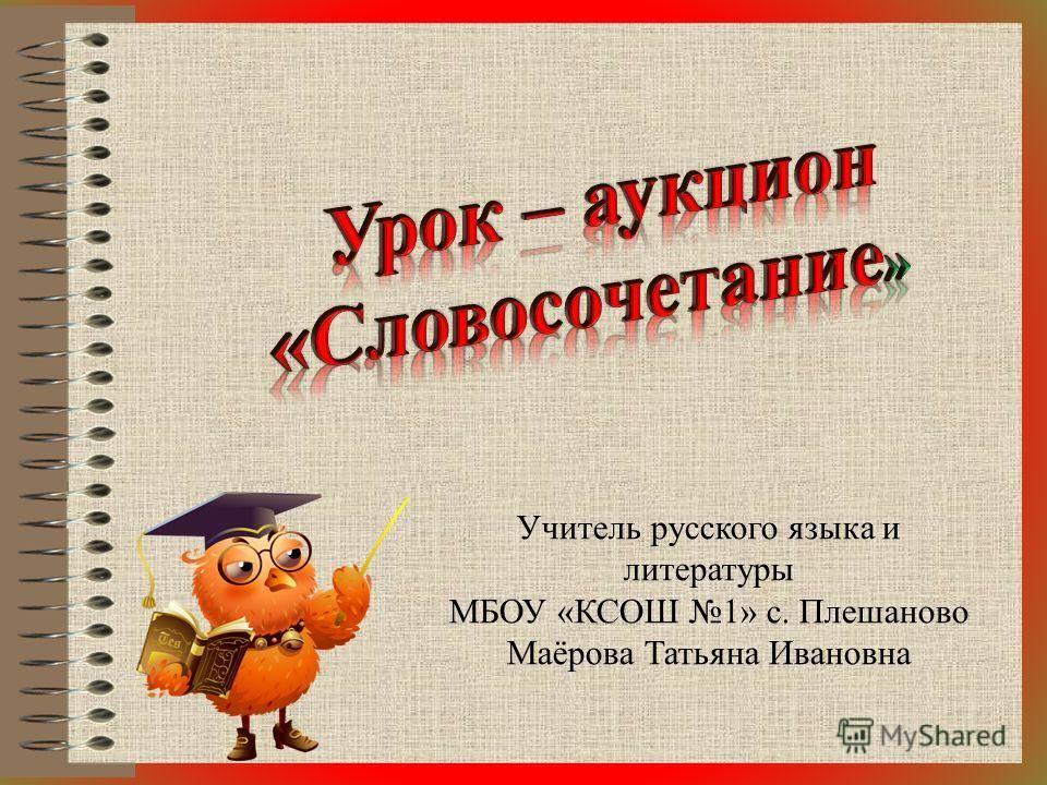 Учебник раковская география природа россии 8 класс скачать torrent