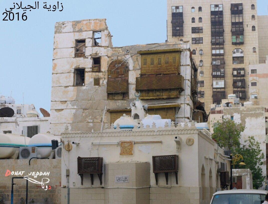 Pin By Donat Jeddah On المنطقة التاريخية جدة زمان House Styles Mansions Jeddah