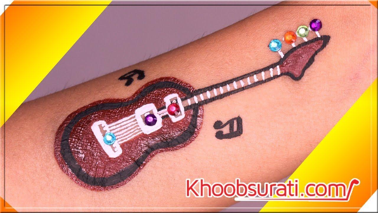 Guitar tattoo body art do it yourself khoobsurati playlist guitar tattoo body art do it yourself khoobsurati playlist solutioingenieria Images