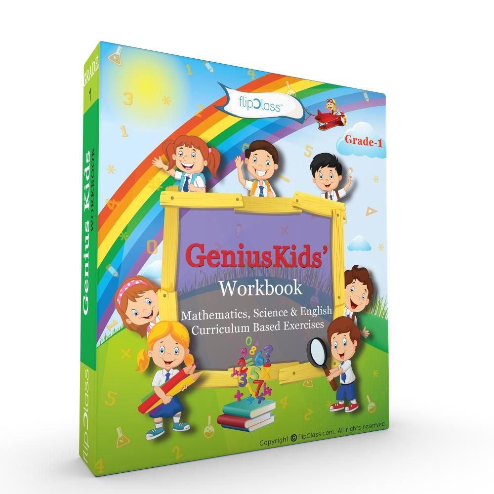 Genius Kids Worksheets For Class 1 1st Grade Worksheets For Class 1 Grade 1 Worksheets For Kids